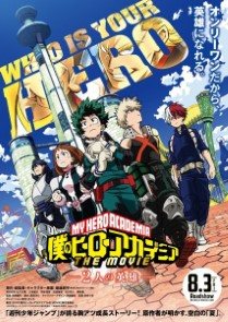 My Hero Academia: The Two Heroes (Subtitled)